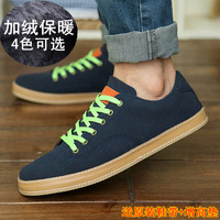 Autumn and winter plus velvet male cotton-padded shoes the trend of casual shoes skateboarding shoes male shoes fashion shoes