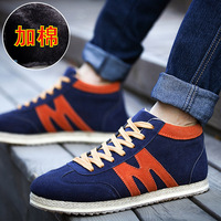 Winter male shoes skateboarding shoes male thermal cotton-padded shoes lovers casual shoes fashion boat shoes nubuck leather