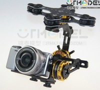 DYS Brushless Three-axis Gimbal Kit for Sony NEX ILDC Camera Aerial FPV