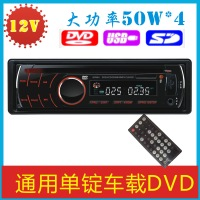 Strengthen edition car dvd car dvd machine car cd machine car card machine trainborn mp3 ksd-3205