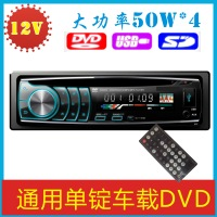 Strengthen edition car dvd car dvd machine car cd machine car card machine trainborn mp3 ksd-3216