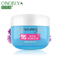 Whiten revitalizes day cream anti oxidation isolation uv repair moisturizing whitening moisturizing