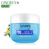 Pores firming cream collagen protein the contraction pore moisturizing anti aging moisturizing