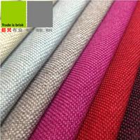 Chromophous terylene linen fabric sofa pillow fabric curtain fabric bedside cabinet mattress cloth car cover fabric