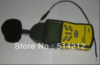 automotive Sound Level Meter ADD355