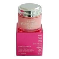 New live jvjq jingbai 50g series pure oxygen cosmetics
