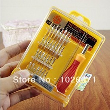 Free Shipping wholesale Precision Screwdriver Set tool 32 In 1 Multi-function Electron Torx/HG08204