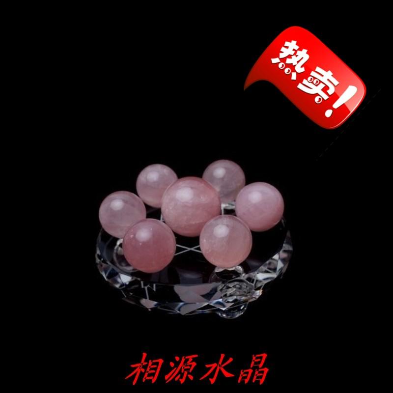 Natural crystal ice pink crystal ball seven array decoration crafts(China (Mainland))
