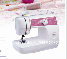 stitching machine promotion
