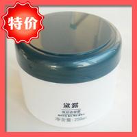 Cosmetics deep-cleaning capacity of 250g ml 160