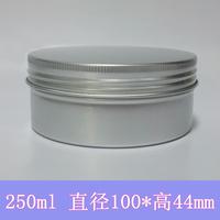 Cosmetics packaging material primaries 250g big aluminum case 250ml circle metal cans cream cans thread and cap