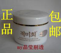 Cosmetics 250g hydra rejuvenation massage cream