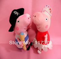 19cm Brinquedos 2PCS Pirate & Ballet Peppa Pig High Quality  Peppa Pig Cute Toddler Toys Dolls & Stuffed Toys Plush Toys