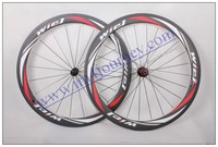 Lightweight Racing 700C Full Carbon Road Bike Wheels 50mm Clincher WIEL Wheelset CHOSEN Hubs+Pillar Bladed Aero Spokes