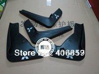 2010-2012 Mitsubishi ASX Soft plastic Mud Flaps Splash Guard vh
