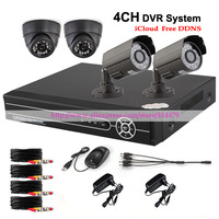 4CH CCTV DVR Home Surveillance Security System 2 Outdoor & 2 indoor IR Camera Icloud Free DDNS