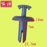 Free shipping Outmaneuver MITSUBISHI feiteng lancer outlander lancer pagerlo bumper clip cord lock 10 pieces/lot