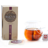 8 PU er tea cooked 45 portable bag new arrival 2013