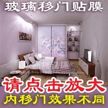 window furniture promotion