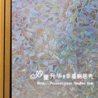 Glue electrostatic 3d three-dimensional decoration glass film window stickers sun paper grilles window stickers translucidus