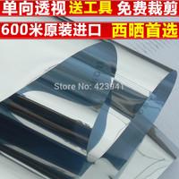 home decor Glass film insulation film window for household sun glass stickers one-way transparent glass film