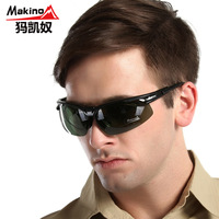 Makino ma outdoor male sunglasses myopia bicycle goggles