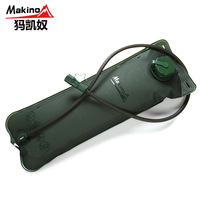 Makino ma 3l water bag outside sport water bag pedestrianism portable