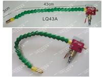 NEW LQ43A CNC Machine Tool Cooler cool tube sprayer