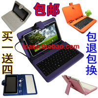 Free shipping Hisense 10.1 itv2 m1101as m1101at d1101as tablet keyboard holsteins protective case