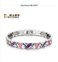 Korean version. Fashion bracelet. Health radiation fatigue. Gift titanium steel Not allergic do not fade