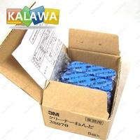 5pcs/lot 3M Car Magic Clean Clay Bar glue Cleaner car care products car Wash Sludgeree Car Accessories Free shipping AAA