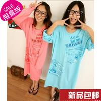 Female autumn and winter long-sleeve 100% cotton long design plus size plus size nightgown robe mm sleepwear plus size lounge