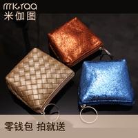 Coin purse 2013 women's day clutch fashion zipper key wallet mini cute little bag