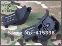 DD Rapid Transition Sights RTS(DD RTS-BK)-Free shipping