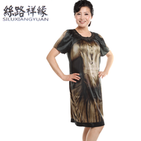 Free shipping Noble silk active one-piece dress elastic satin fashion skirt oil painting 3015