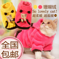 Free shipping pet cat clothing cat winter clothes soft warm coral velvet hooded sweater cats fashion coat