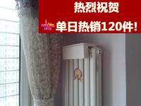 Sunshow heating humidifier electric none radiation white radiator