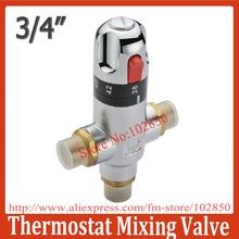 "BSP 3/4"" Brass thermostatic valve,temperature mixing valve,solar water heater valve parts, thermostatic mixer(China (Mainland))"