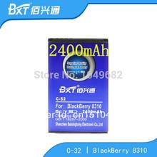 blackberry 8700g promotion