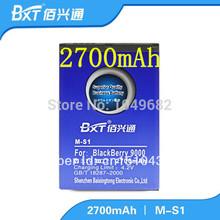 popular 9700 battery