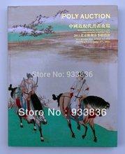 popular catalogue