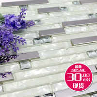 1pc=30cmX30cm High quality stainless steel rhinestone glass mosaic white long short of mosaic background wall