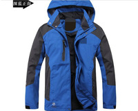 The new 2013 outdoor mountaineering wear men's hooded jacket waterproof coat free shipping!