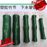 Bamboo bamboo artificial bamboo leather bamboo leather heating water pipelines decoration