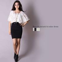 2014 Plus Size XXXXL 5XL Summer Patchwork Lace One-piece Dress Half Sleeve Loose Lotus Leaf Batwing Sleeve Slim Hip Maxi Dresses