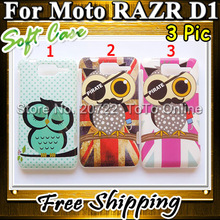 motorola razr cover promotion
