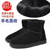 2013 winter boots short snow boots women's shoes boots low boots genuine leather cow muscle outsole