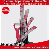 3/4/5/6 inch Ceramic Knife Set + Peeler + Holder