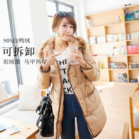 2013 Women down vest fashion down vest Women slim down coat
