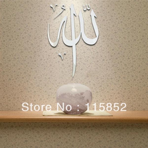 Online kopen wholesale islamitische muur decoratie uit china islamitische muur decoratie - Nieuwe ontwerpmuur ...